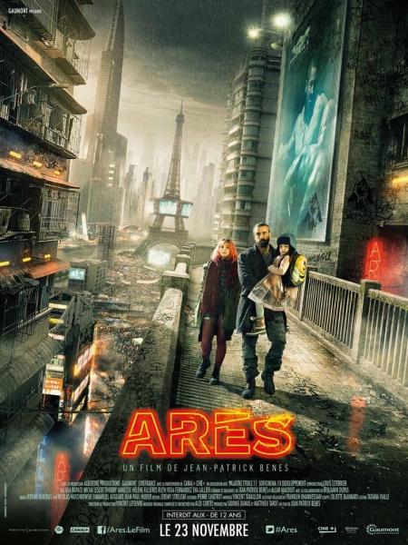 Cine974, Arès