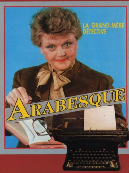 Cine974, Arabesque