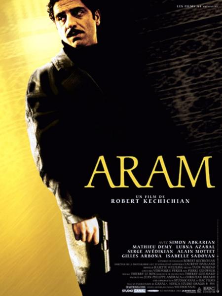 Cine974, Aram