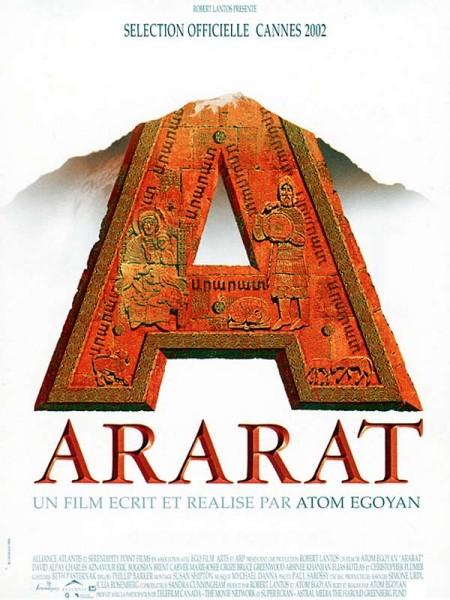 Cine974, Ararat