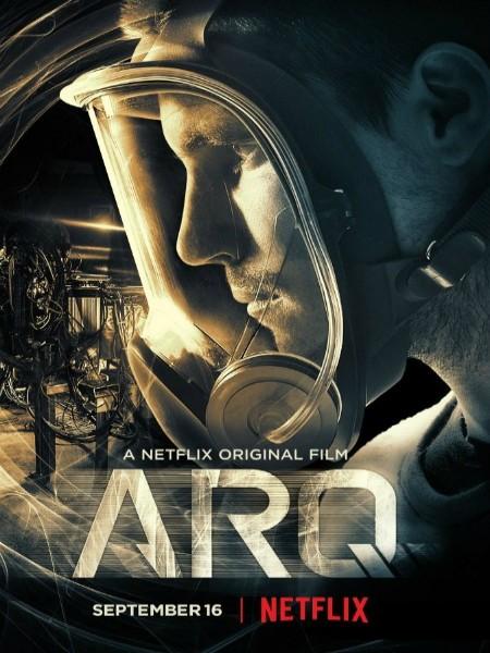 Cine974, Arq