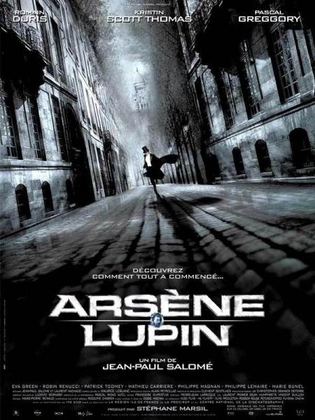 Cine974, Arsène Lupin
