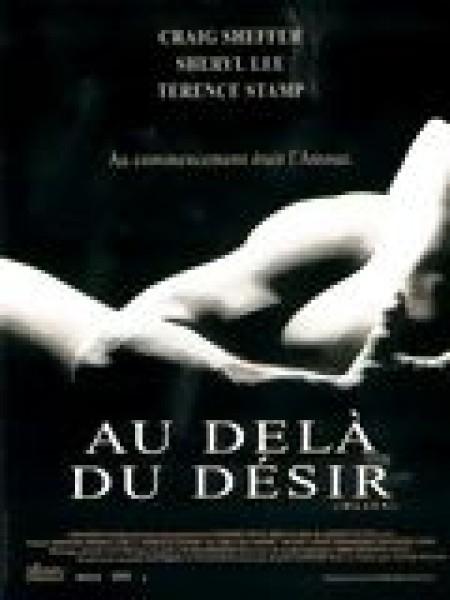 Cine974, Au-delà du désir