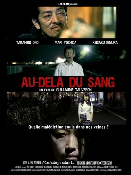 Cine974, Au-Delà Du Sang
