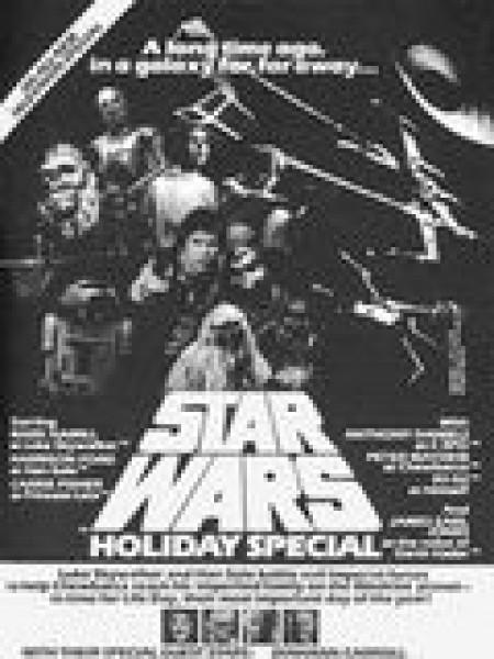 Cine974, Au temps de la guerre des étoiles