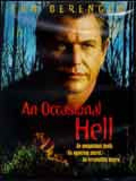 Aux portes de l 39 enfer de salom breziner cine974 - Film les portes de l enfer ...