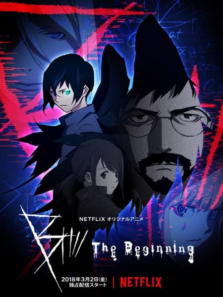 Cine974, B: The Beginning