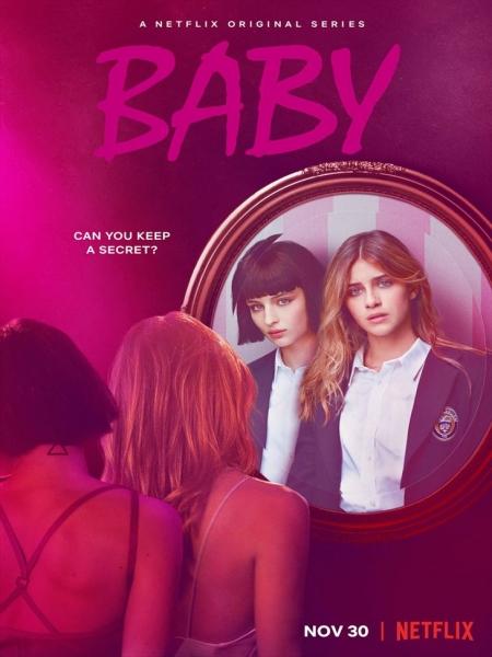 Cine974, Baby