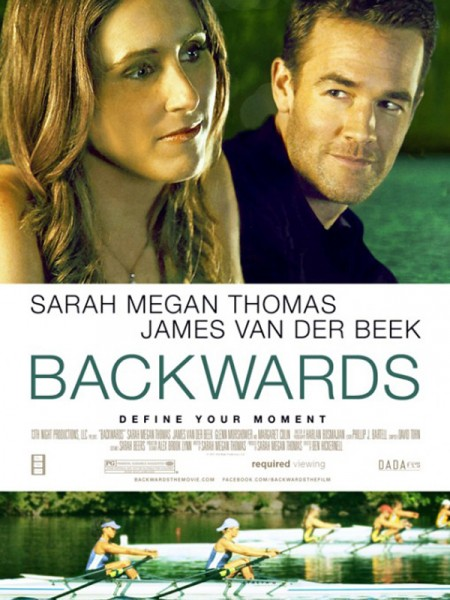 Cine974, Backwards
