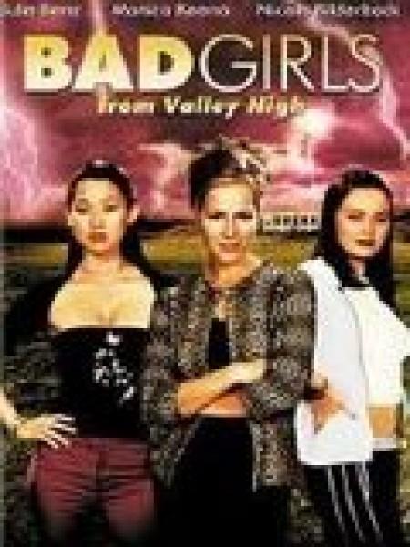Cine974, Bad Girls From Valley High
