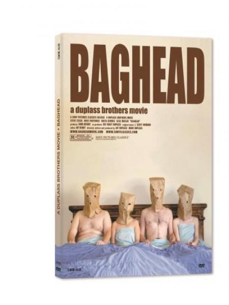 Cine974, Baghead