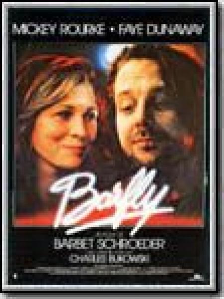 Cine974, Barfly