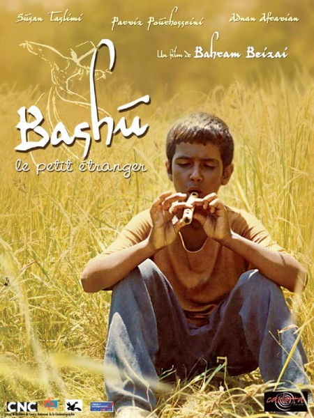 Cine974, Bashu, gharibeye koochak