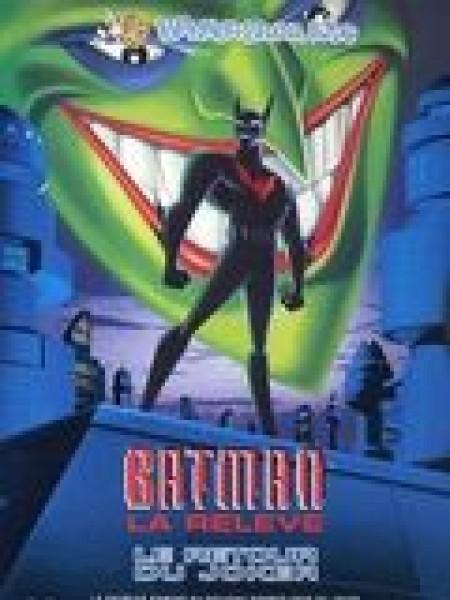 Cine974, Batman, la Relève: Le Retour du Joker