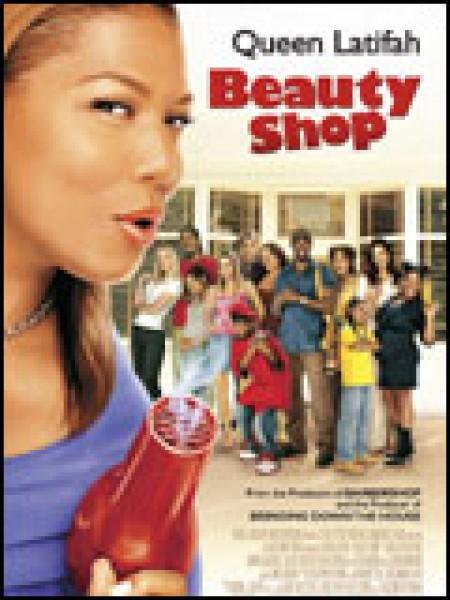 Cine974, Beauty Shop