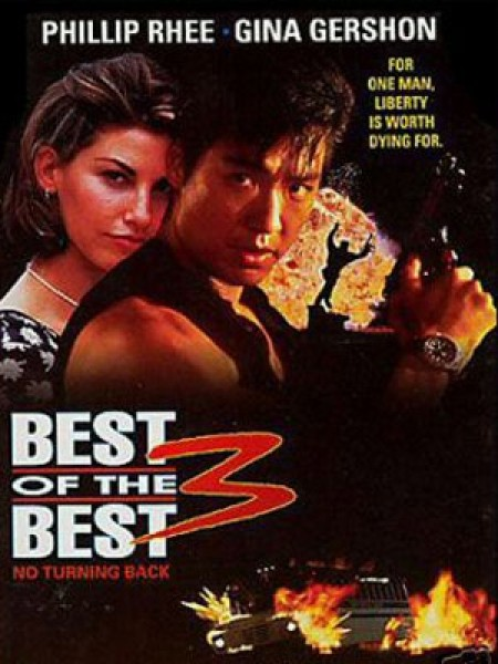 Cine974, Best of the Best 3 : No Turning Back