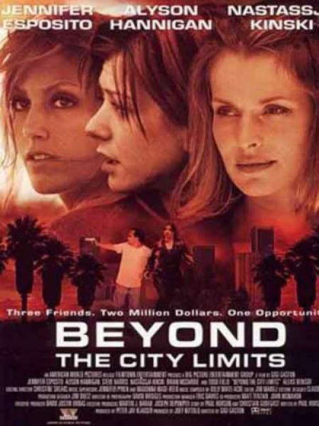 Cine974, Beyond the City Limits