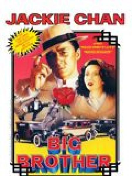 Cine974, Big Brother