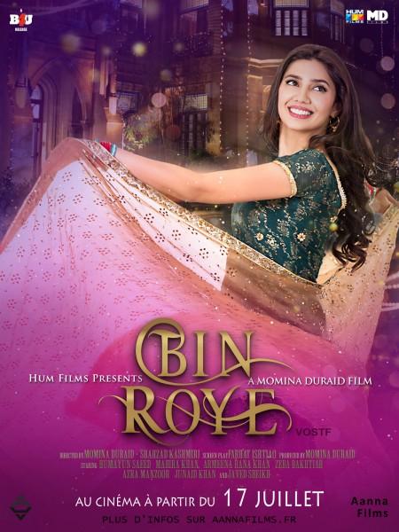 Cine974, Bin Roye