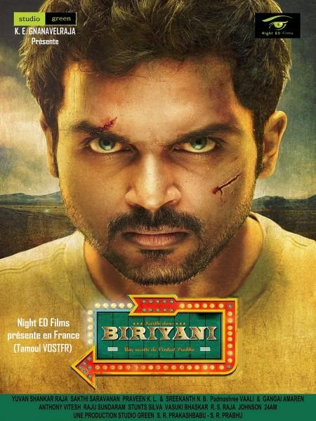Cine974, Biriyani