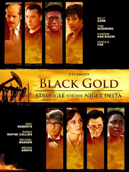 Cine974, Black Gold