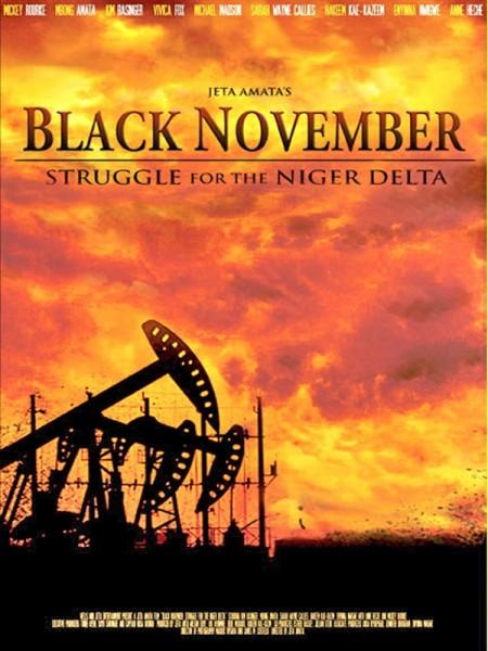 Cine974, Black November