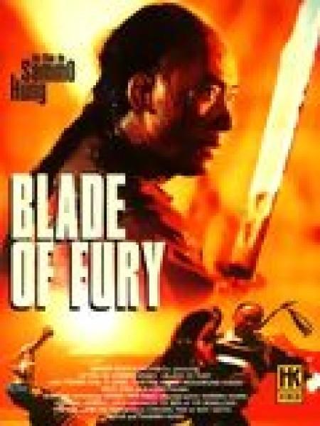 Cine974, Blade of Fury