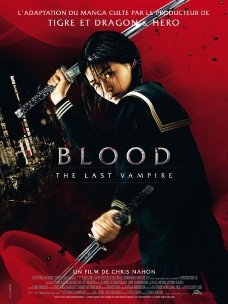 Cine974, Blood: The Last Vampire