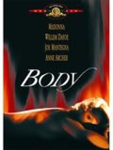 Cine974, Body
