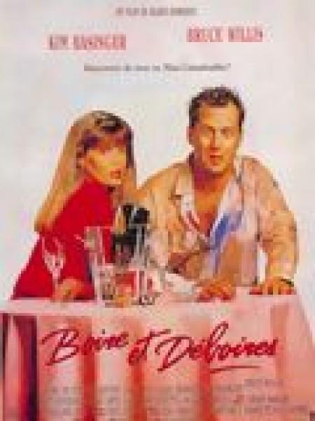 Cine974, Boire et déboires