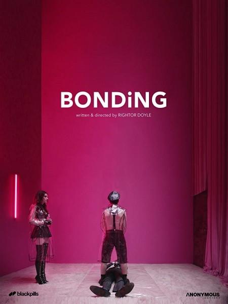 Cine974, Bonding