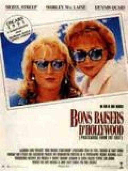 Cine974, Bons baisers d'Hollywood