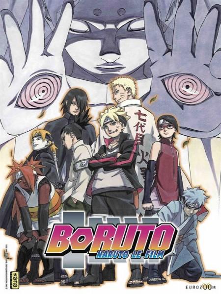 Cine974, Boruto : Naruto, le film