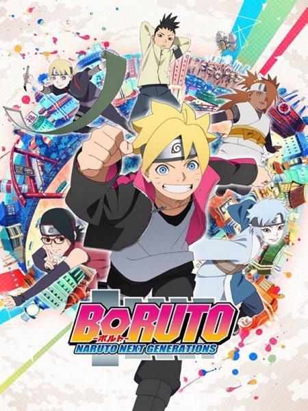 Cine974, Boruto: Naruto Next Generations