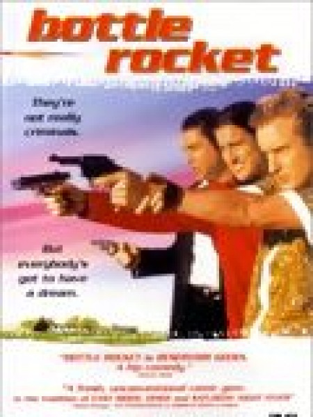 Cine974, Bottle Rocket