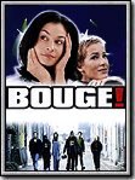 Cine974, Bouge!