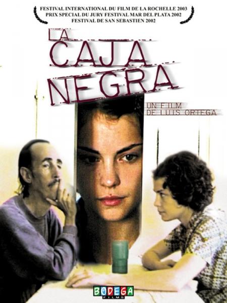 Cine974, Caja negra