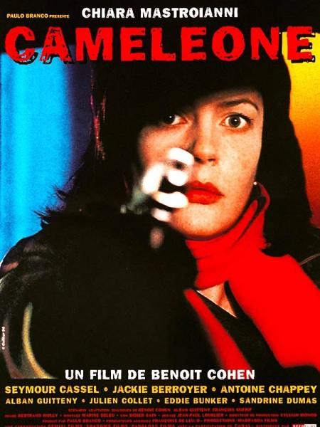 Cine974, Caméléone