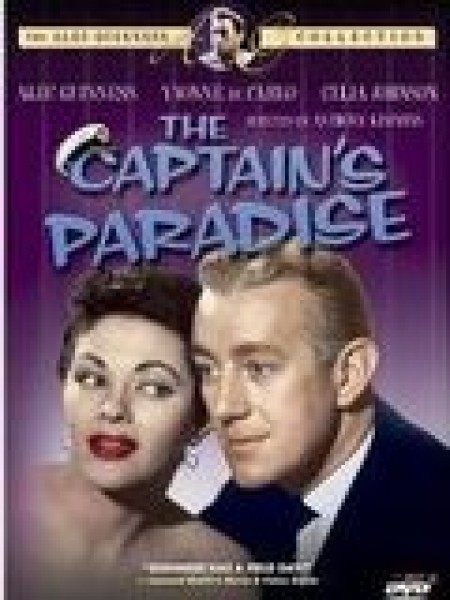 Cine974, Capitaine Paradis