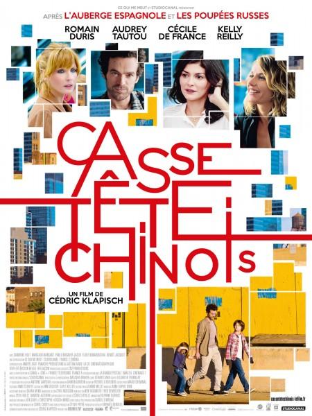 Cine974, Casse-tête chinois