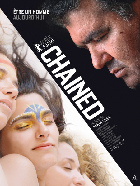 Cine974, Chained