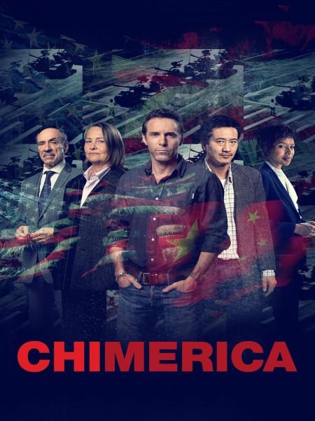 Cine974, Chimerica