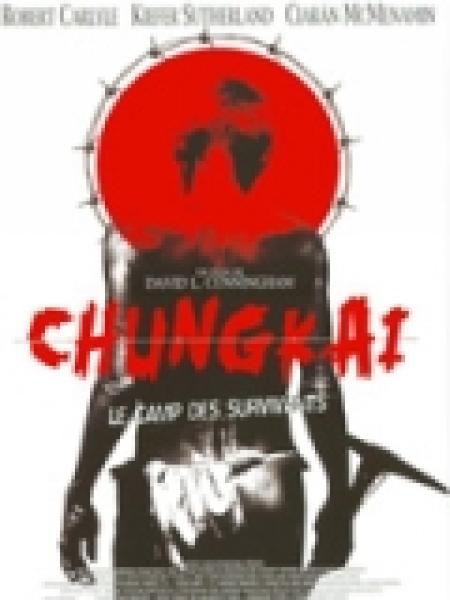 Cine974, Chungkai, le camp des survivants