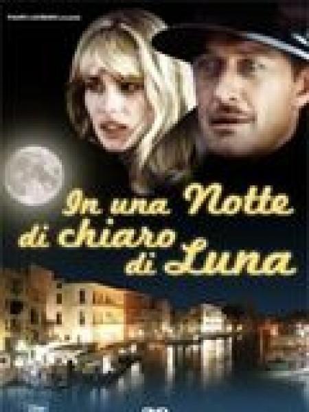 Cine974, Clair