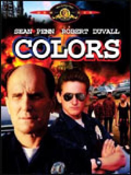 Cine974, Colors