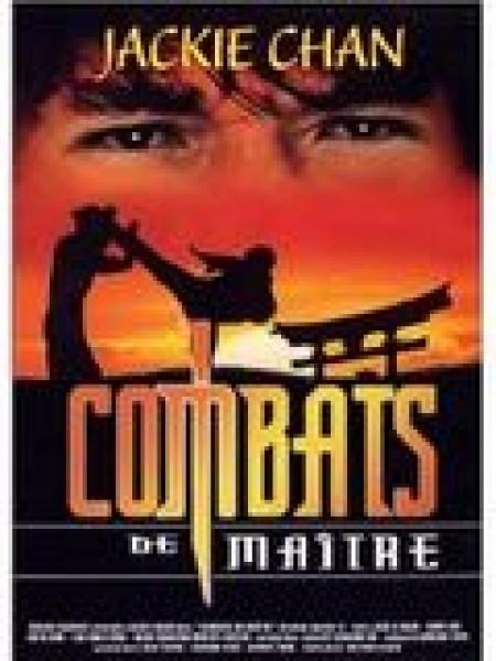 Cine974, Combats de maître