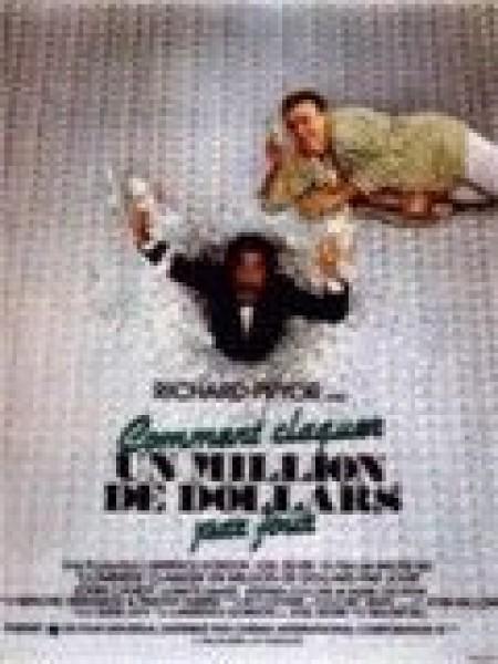 Cine974, Comment claquer un million de dollars par jour