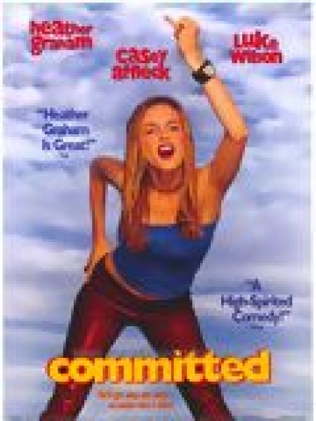 Cine974, Committed