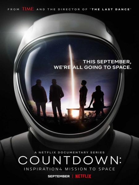 Cine974, Compte à Rebours : Quatre Touristes dans l'Espace