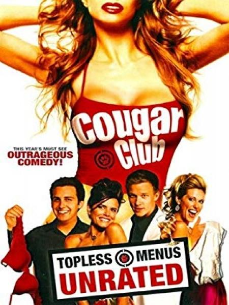 Cine974, Cougar Club